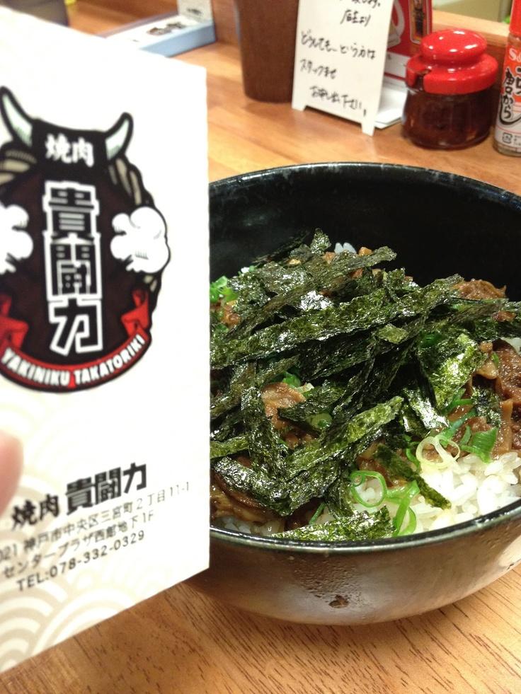 神戸三宮ランチ(たまにディナー): 焼肉 貴闘力(三宮/焼肉)