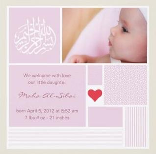 Islam - Aqeeqah invitation for girls ♥