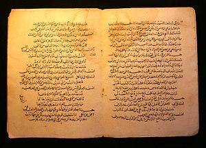 A manuscript written  durring the Abbasid Era