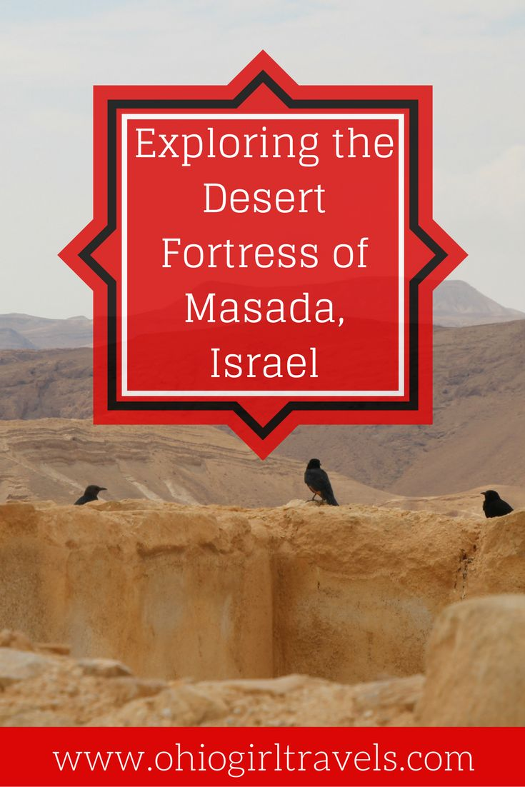 If you're planning a trip to Tel Aviv, you'll want to make the day trip to Masada, Israel. Masada is home to desert fortresses with rich history and scenic views. Click through to see why your trip to Israel wouldn't be complete without a stop at this beautiful desert fortress in Masada, Israel. Don't forget to save this Masada guide to your travel board!