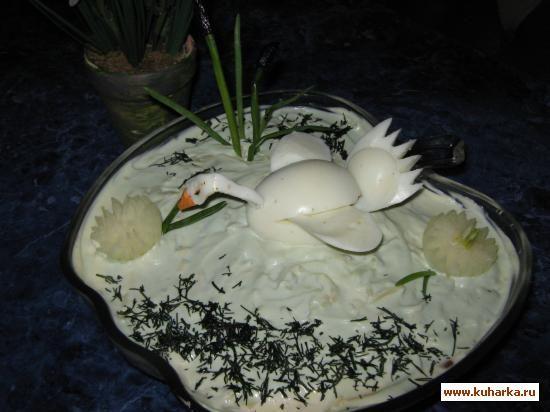 Белый лебедь салат калорийность