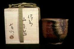 YuhoKaneshige_Bizen3_Le.jpg (56476 bytes)
