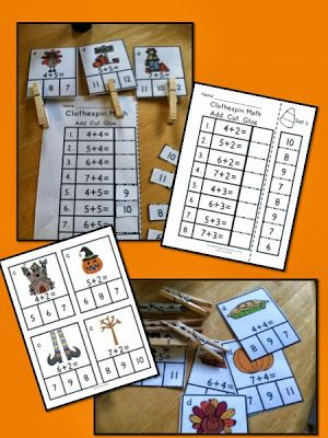 Add, clip and glue...great for math tubs!  Hands on activity with follow up worksheet!