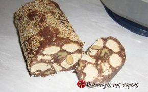 Κορμός με σοκολάτα, μακεδονικό χαλβά και ξηρούς καρπούς