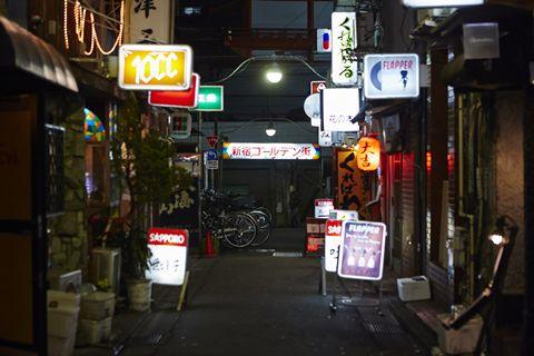Shinjuku Hanazono Golden Town / Official Tokyo Travel Guide GO TOKYO