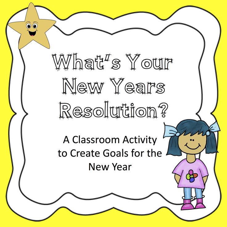 Start the year off right with this easy-to-use activity to set both personal and academic goals. This resource also explains what a New Years Resolution is. Use this activity to help your students reflect on last year as well as how they can improve this year.