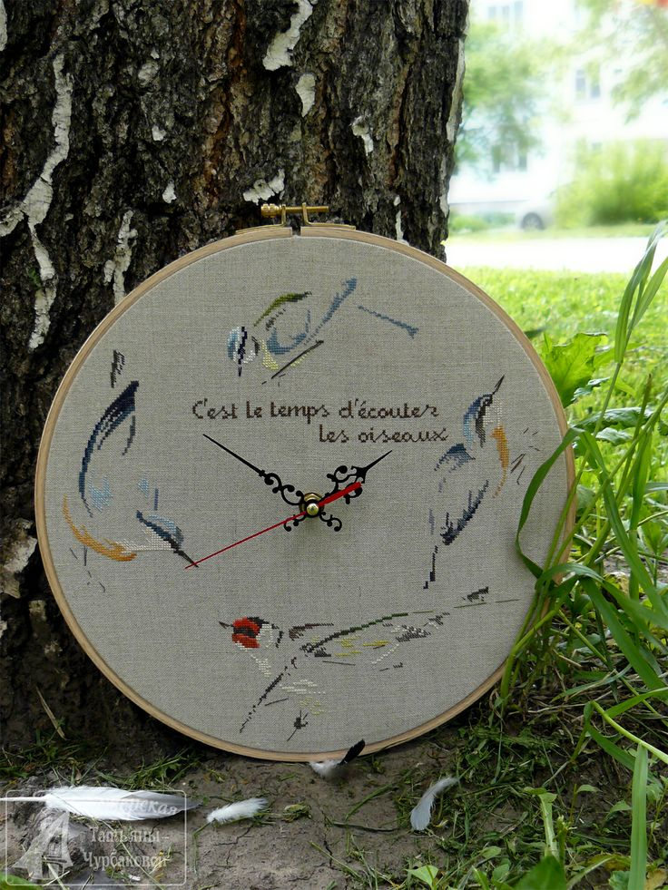 время слушать птиц, it's time to listen to the birds