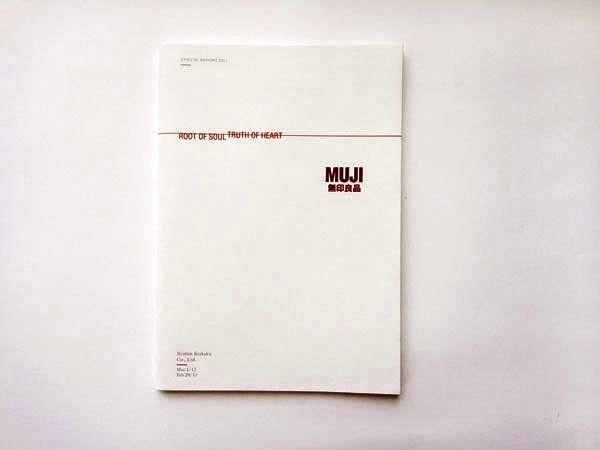 Contoh Desain Gambar Buku Laporan Tahunan - Muji Annual Report oleh Lim Chevonne