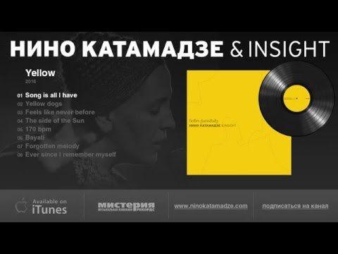 """Nino Katamadze & Insight """"Yellow"""" - YouTube"""