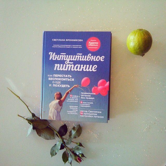 клаудия уэлч гормональное равновесие