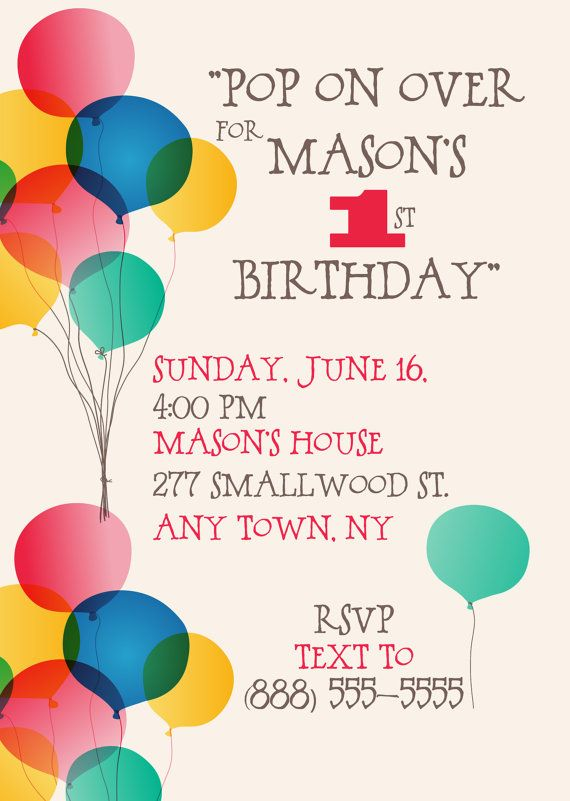 Balloons Invitation Printable Primary Colors by letstopitoff, $15.00