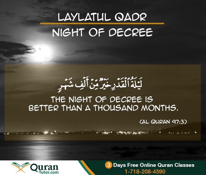 The prime objective of every Muslim during the month of Ramadan is to indulge in as much good deeds as possible so that they could