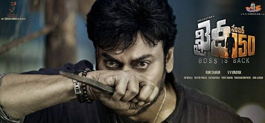 Megastar Chiranjeevis comeback film Khaidi No 150 is just few hours away from release. Crores of fans are eagerly waiting to Boss back onscreen. Though Chiranjeevi has huge fan base there are doub...