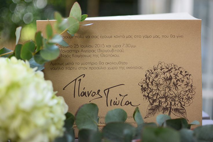 Rustic Inspiration with an utterly romantic twist. High Quality Recycled Paper and hand sketched Hydrangea Bouquet- Chirography #ecopaper #countrysidewedding #handlettering