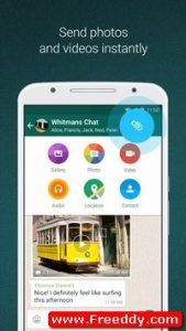 التحديث الاخير تطبيق WhatsApp Messenger للاندرويد 2017
