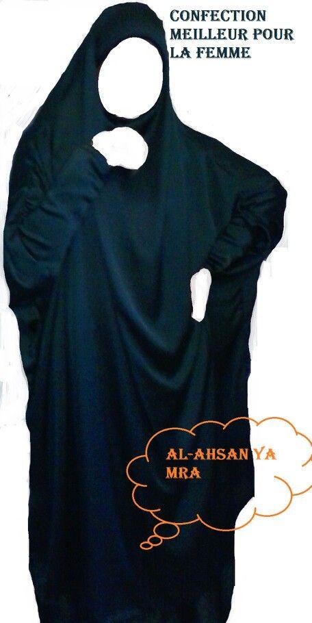 Jilbab 2 piece