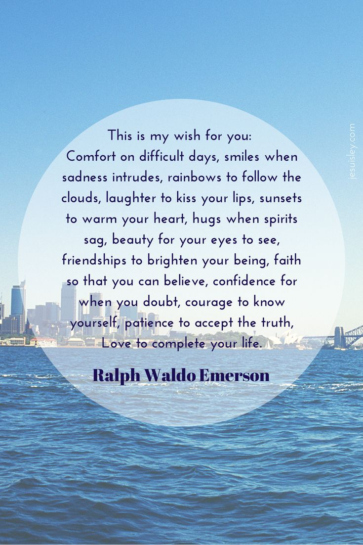 Ralph Waldo Emerson quotes are kind of the best, aren't they?