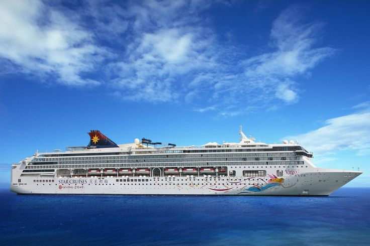 Six Days OnBoard Star Cruises SuperStar Virgo From Manila to Laoag, Taiwan and HongKong