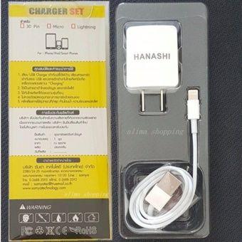 รีวิว สินค้า ชุดชาร์จแท้จากบริษัทsamya รุ่นHANASHI ใช้สำหรับ iPhone / IOS ทุกรุ่น ชาร์จไฟเร็ว รับประกันคุณภาพสินค้า Charger Set for iOS / iphone 5/5s/ se/iphone6/6s/6plus/i-phone 7/7plus and more สายชาร์จ (usb dada cable + adapter) ☂ แนะนำ ชุดชาร์จแท้จากบริษัทsamya รุ่นHANASHI ใช้สำหรับ iPhone / IOS ทุกรุ่น ชาร์จไฟเร็ว รับประกันคุณภาพสินค จัดส่งฟรี | reviewชุดชาร์จแท้จากบริษัทsamya รุ่นHANASHI ใช้สำหรับ iPhone / IOS ทุกรุ่น ชาร์จไฟเร็ว รับประกันคุณภาพสินค้า Charger Set for iOS / iphone 5/5s…