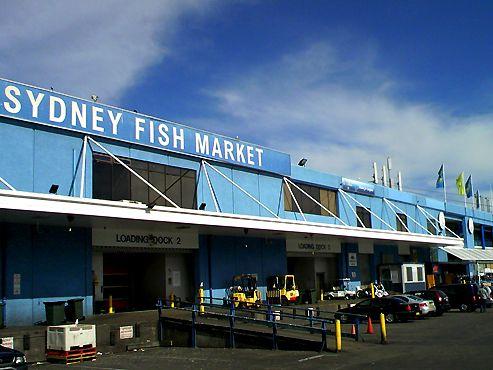 シドニー フィッシュ マーケット