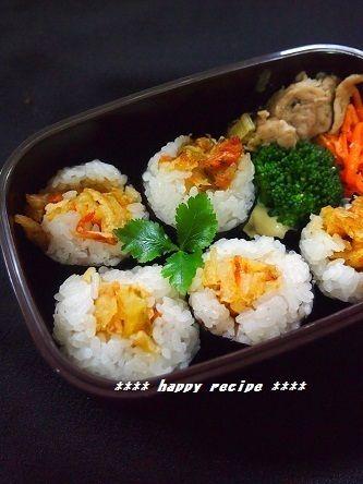 残った天ぷらも美味しく✿お手軽天むすのお弁当 by リコッタさん ...