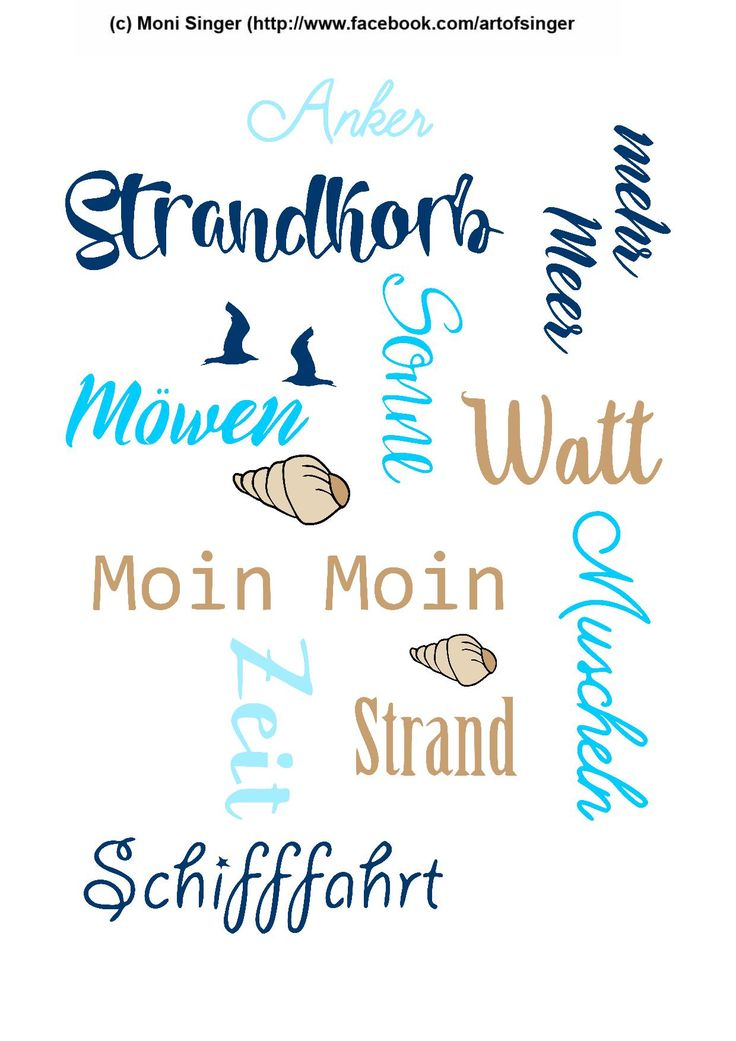 Silhouette plotter file free, Plotter Datei kostenlos, plotter freebie, sailor, sea, ocean,, Meer, Ozean, beach, Wortspiel, wordart