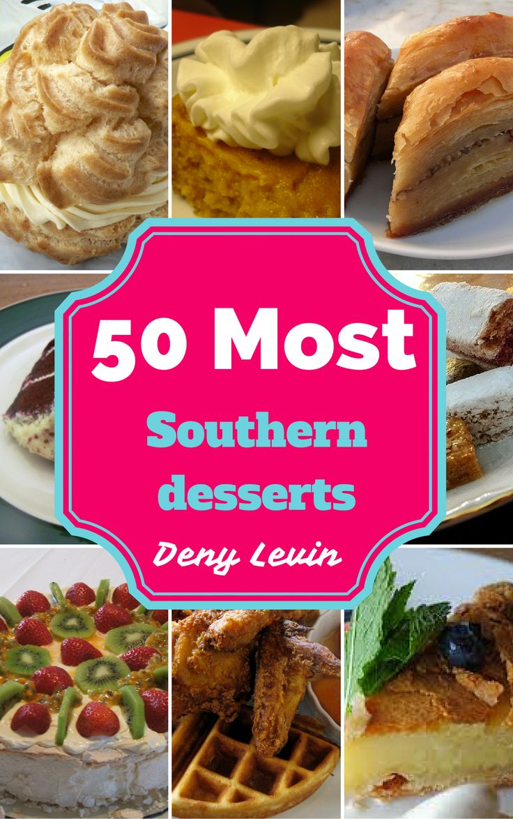 The southern desserts are really good. Most of them are easy for making and everyone could made them only with a little bit of effort. There are desserts for all tastes. Some are with chocolate, others with fruit, there is something for everyone.