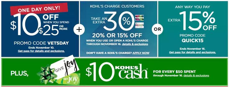 Kohls 30% Off Coupon Code With Kohls Charge Card plus Free Shipping November 2017 #kohlscoupons #kohls #blackfriday #blackfriday2017