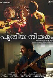Puthiya Niyamam 2016 Malayalam Movie Online free, Puthiya Niyamam Watch Full Movie DVDRip, Puthiya Niyamam Full Malayalam Watch Movie Free HD 720p, Puthiya Niyamam Malayalam Download Movie Free, Puthiya Niyamam Movie Watch Online, Puthiya Niyamam Malayalam Movie Mp3 Video Songs, Puthiya Niyamam Malayalam DVDRip Film Torrent Download, Puthiya Niyamam Malayalam Movie Youtube, Puthiya Niyamam MP4 Movie, Puthiya Niyamam Malayalam Movie Wikipedia IMDB, Puthiya Niyamam Movie Malayalam Posters…