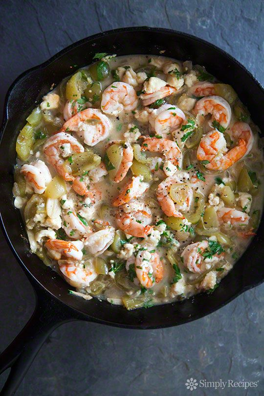 Shrimp baked in a sauce of chopped tomatillos, Cotija cheese, jalapeños, onions and garlic, tossed with cilantro and lime juice.  ~ SimplyRecipes.com