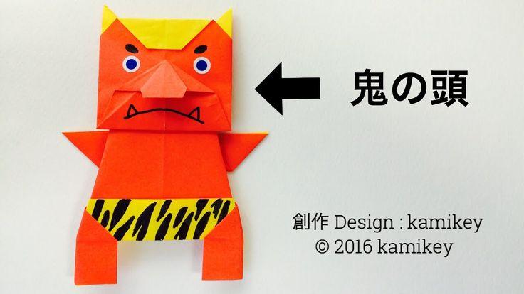 節分折り紙★鬼の頭 Origami Ogre 2 Head