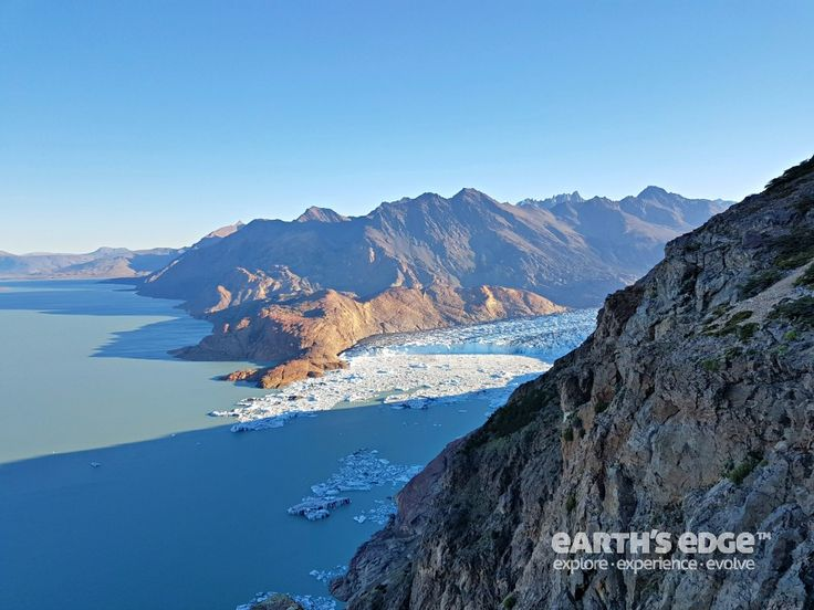 Patagonia Trek - Viedma Glacier