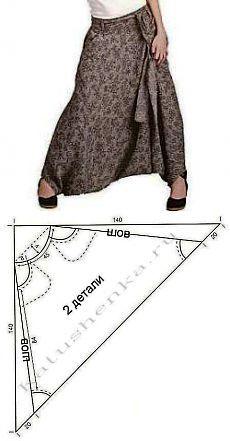 Patrón pantalones afganos y Aladdin - dos en uno! | Katyushenka Roux - la costura mundo