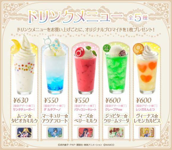 Sailor Moon café items.