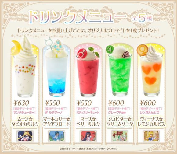Sailor Moon café items.