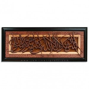 Calligraphy creed is made with two elongated style. rectangle that has a size of 137 cm in length and 53 cm calligraphy for width. Calligraphy is made ​​so that it looks scratches arise Arabic writing. Calligraphy two creed is produced by skilled workers from the town of Jepara.
