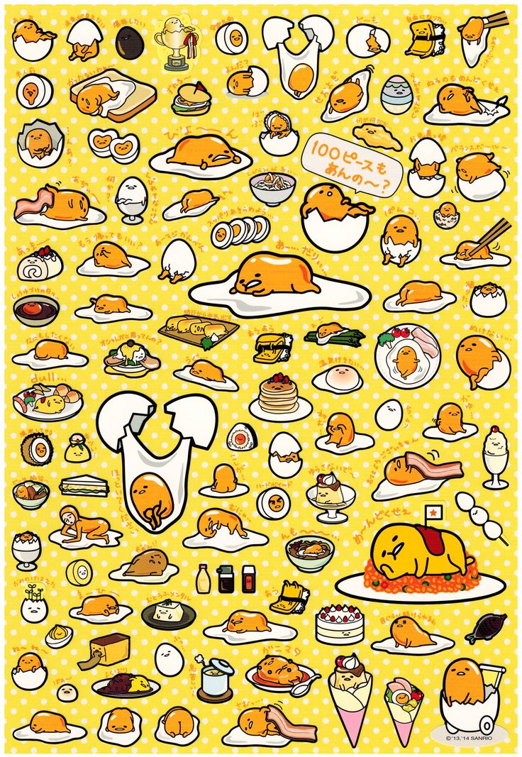 Sanrio Gudetama Lazy Egg Jumbo Sticker