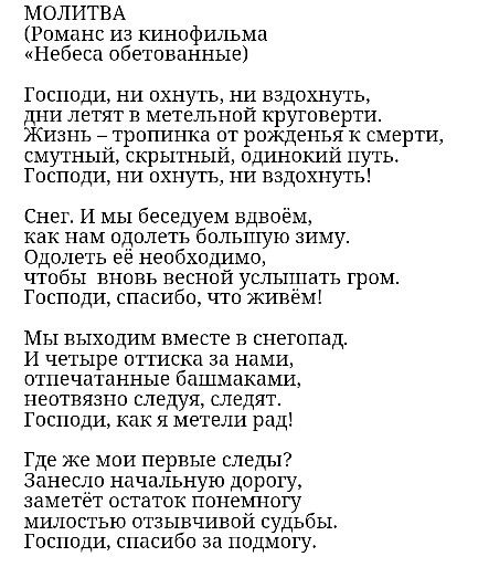 Э.А.Рязанов