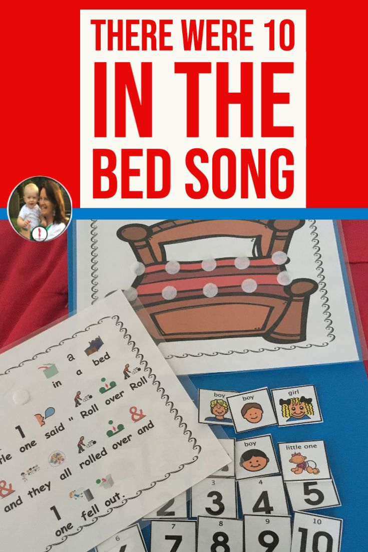 Circle Time Fun Song 10 in a Bed Interactive Song Fun