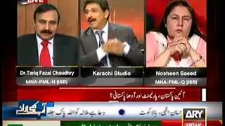 Sawal Yeh Hai 13 October 2012 (Dual Nationality and Constitution of Pakistan) Full Show Part 3 - http://notjustthenews.com/2013/12/20/the-lighter-side/sawal-yeh-hai-13-october-2012-dual-nationality-and-constitution-of-pakistan-full-show-part-3/