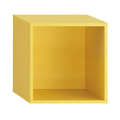 Cubo Square Storage Cube - Yellow