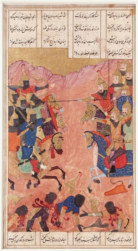 The Battle of Iskandar with the Zangi, Page from a Manuscript of the Khamsa (Quintet) of Nizami Iran, Shiraz, 1517/A.H. 924 Manuscripts; f...