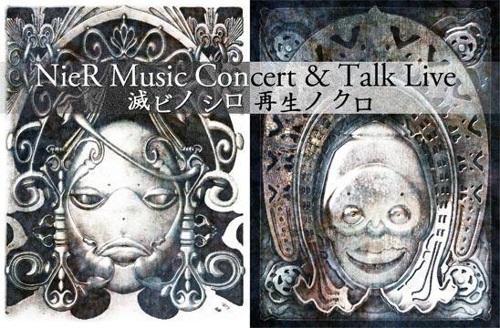 Il concerto musicale dedicato a NieR arriverà in Blu-Ray a fine anno!