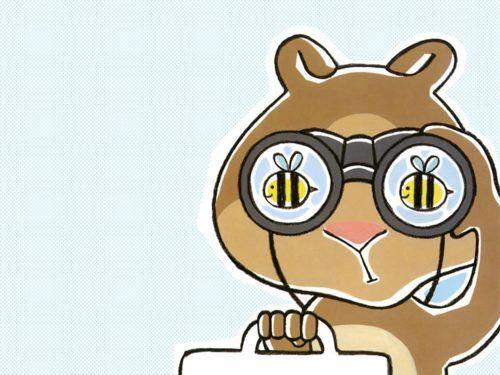 Frisson l'écureuil - exploitation GS - en cours>