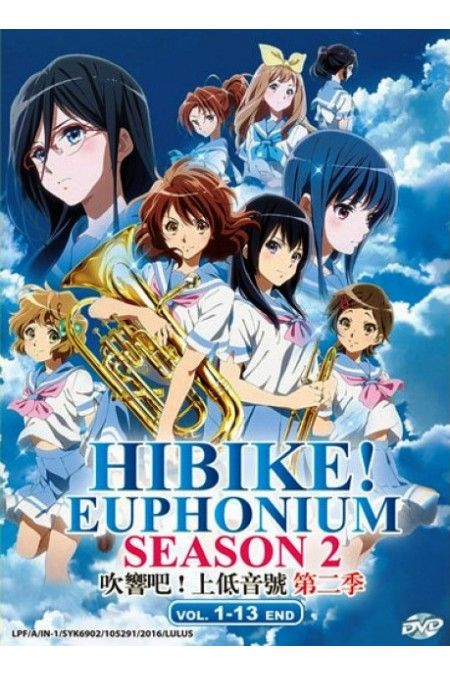Hibike ! Euphonium / Sound! Euphonium Season 2 Vol.1-13End Anime DVD