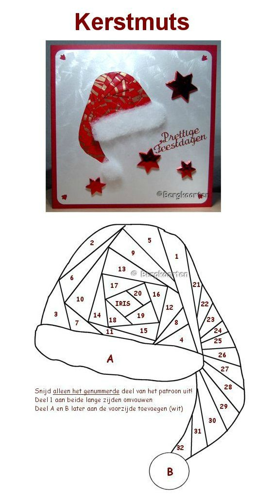 Broderie Sur Carte Noel images                                                                                                                                                                                 Plus