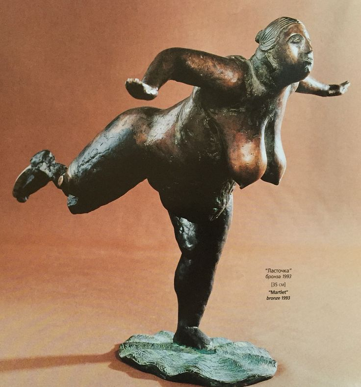 "Дмитрий Тугаринов ""Ласточка"" бронза  1993 Dmitriy Tugarinov ""Martlet"" bronze 1993"