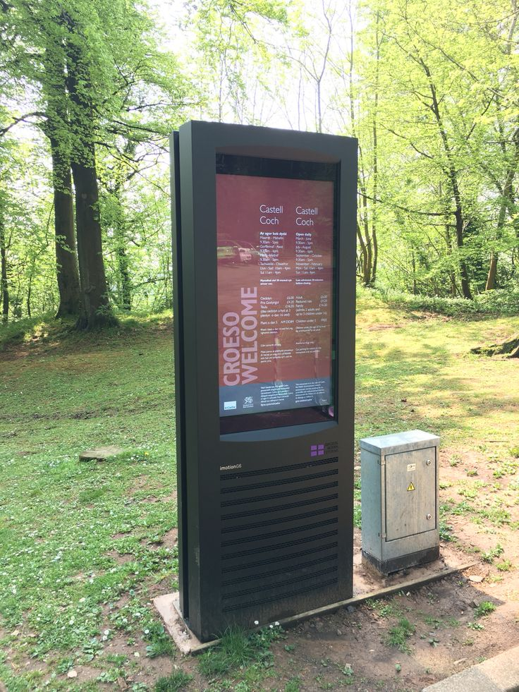 "Our 47"" Outdoor weather and vandal proof Digital Signage totem. This one is outside Castell Coch in Newport, Wales."
