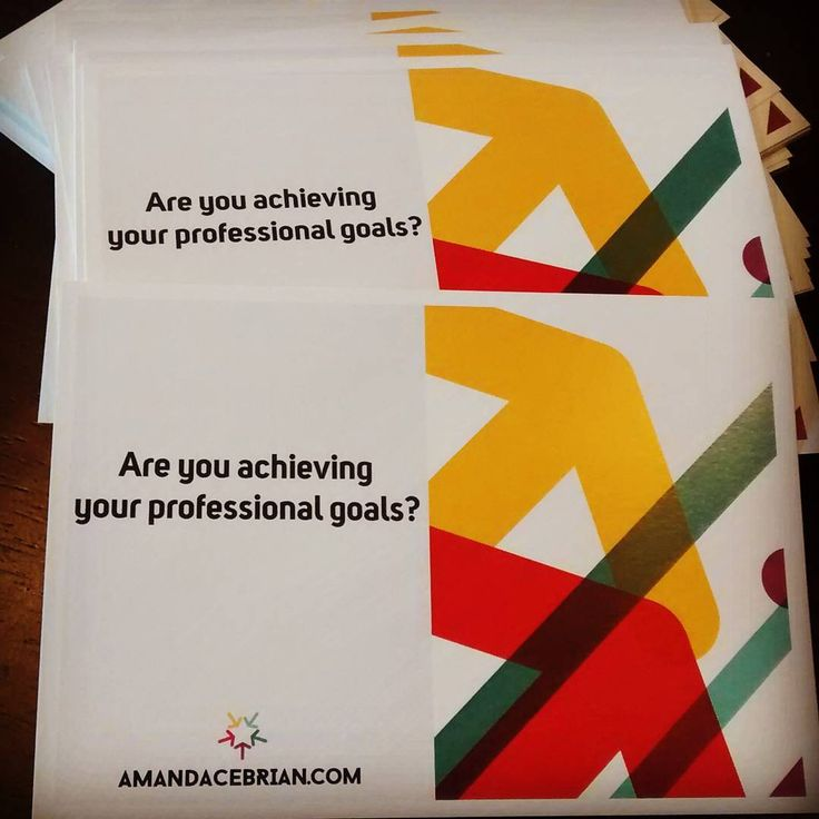 Are you achieving your professional goals?