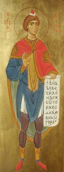 Пророк ДАНИИЛ – 41 фотография | ВКонтакте